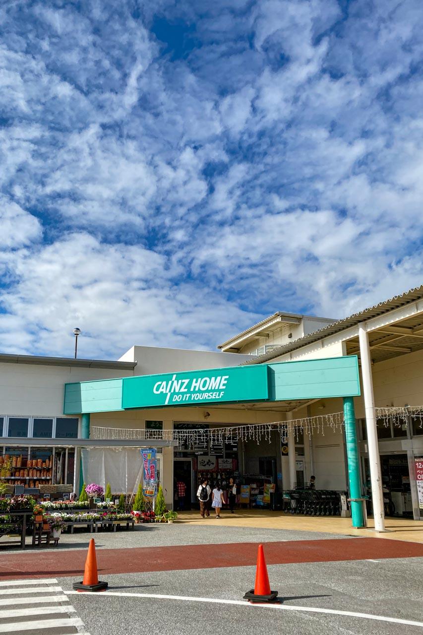 あがりはま市場 12月の沖縄はまだまだ暑い