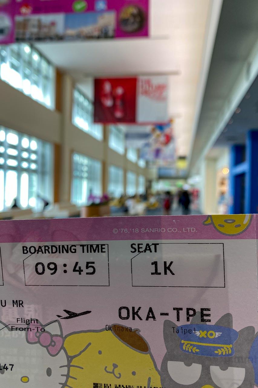 エバー航空チケット