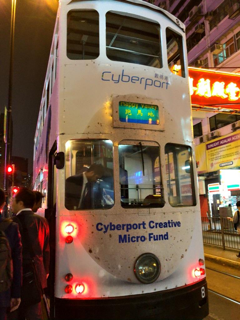 二十年ぶりの香港 (4)