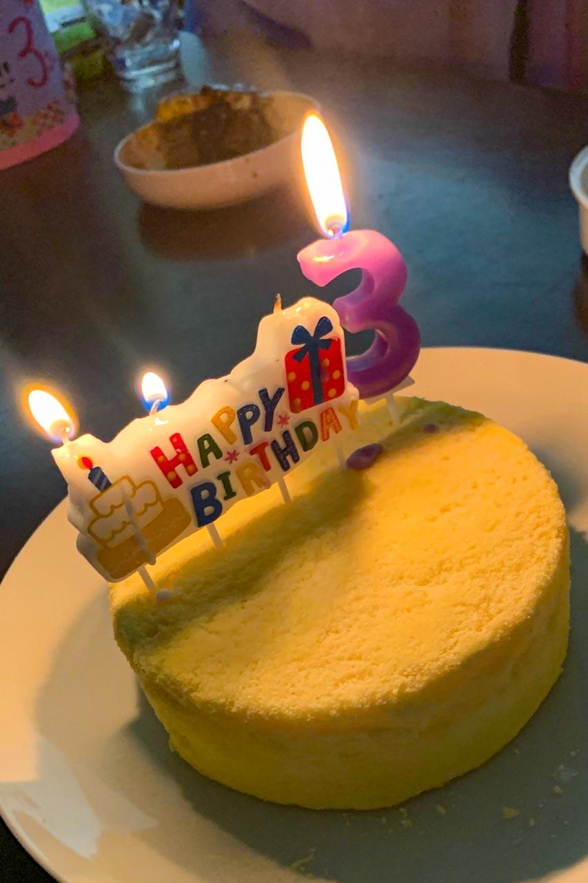 けいたまお誕生日ケーキ