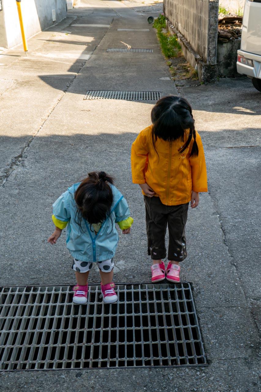 暗渠を除く二人