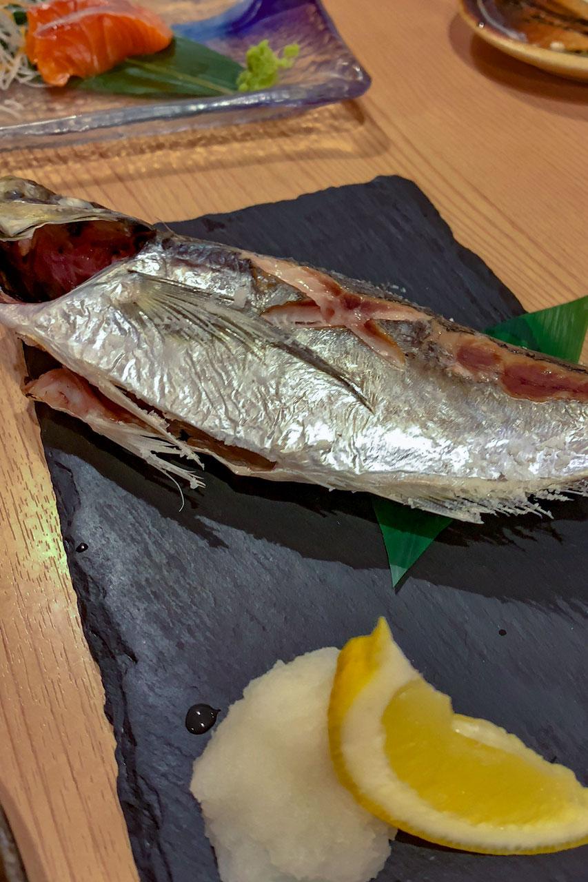 ちねんや〜泉崎店 アジ塩焼き