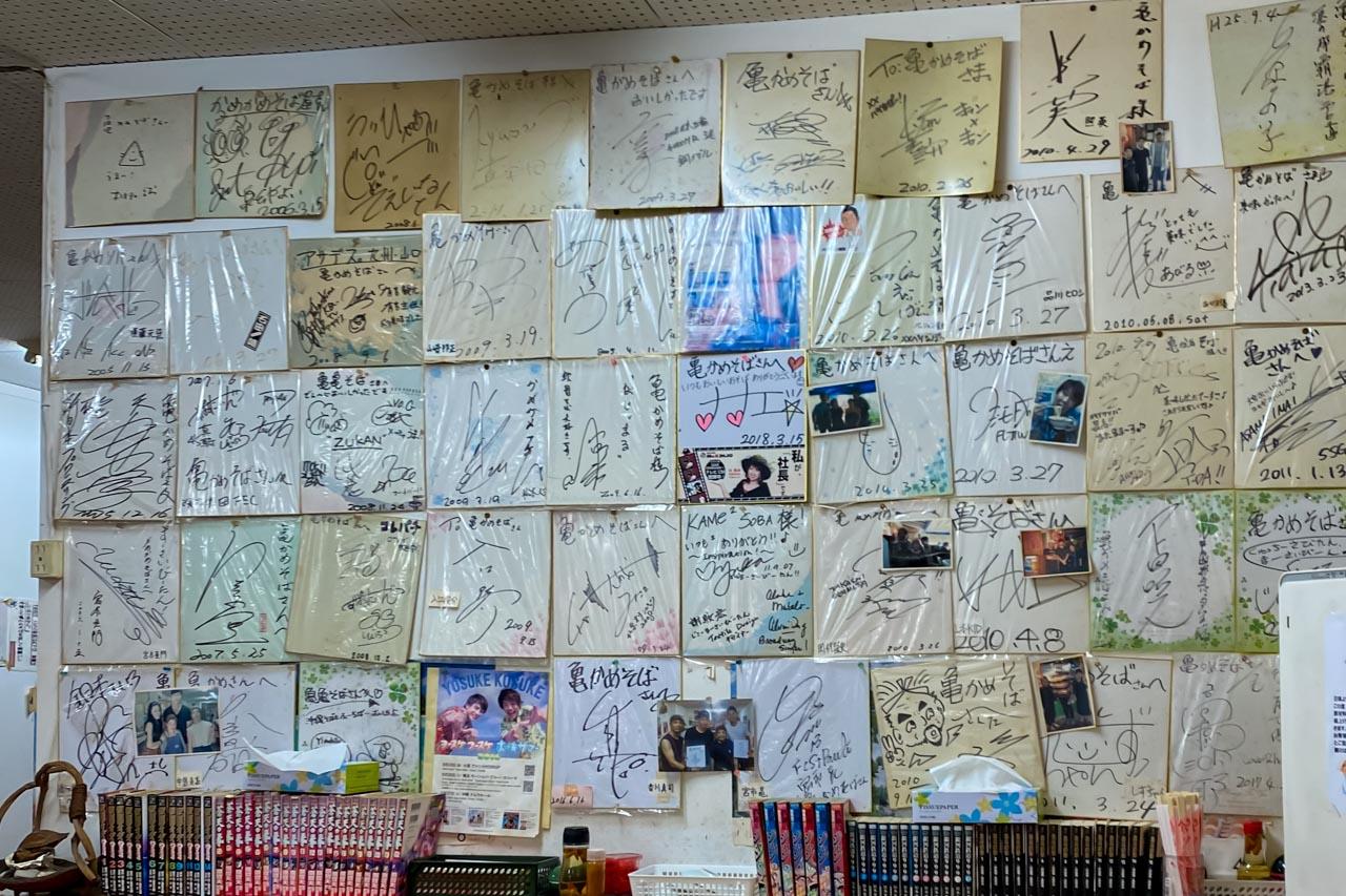 壁のサイン色紙