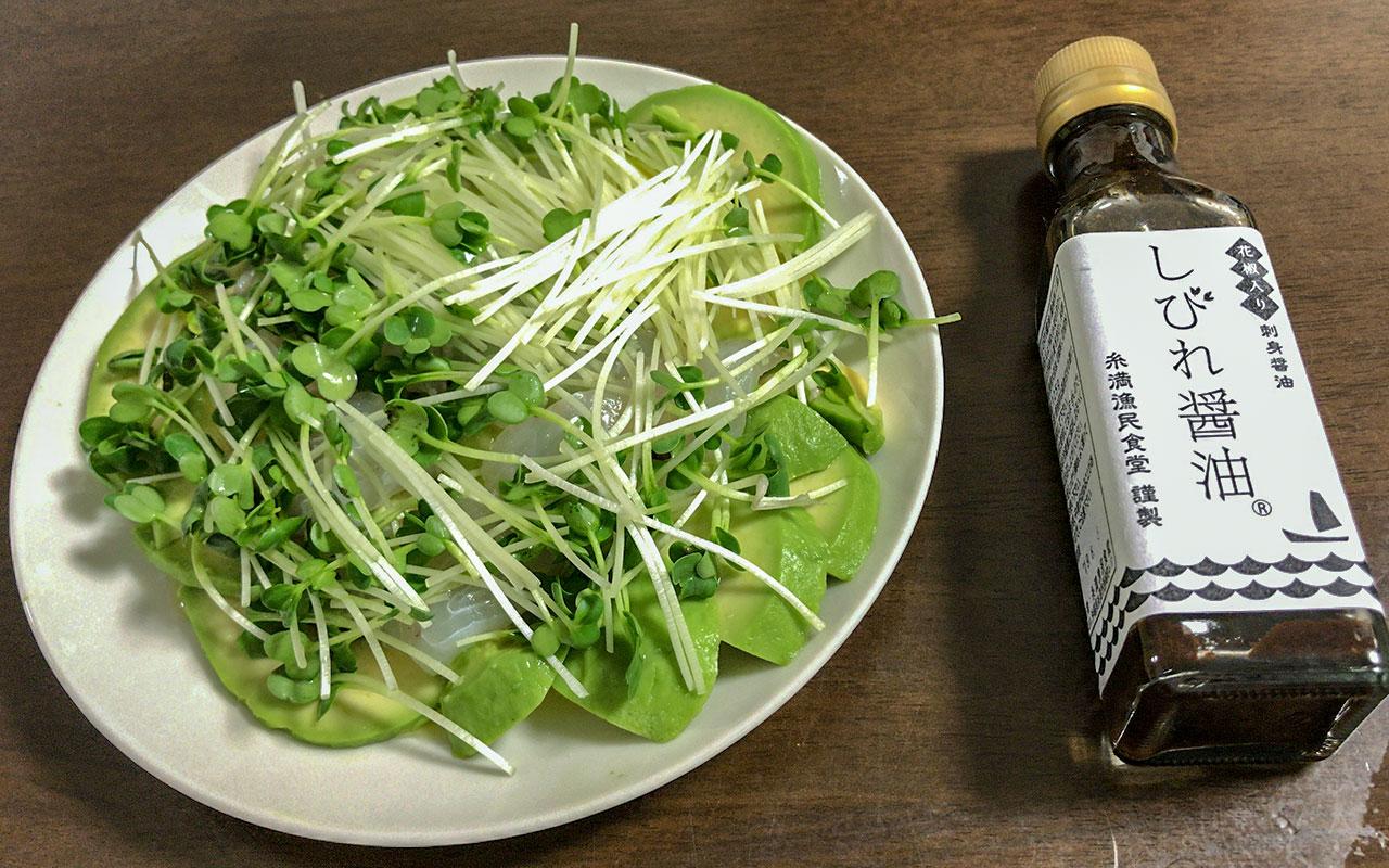 8.食べる直前にしびれ醤油 大さじ1をかけ、 柑橘系果汁を全体に振りかける