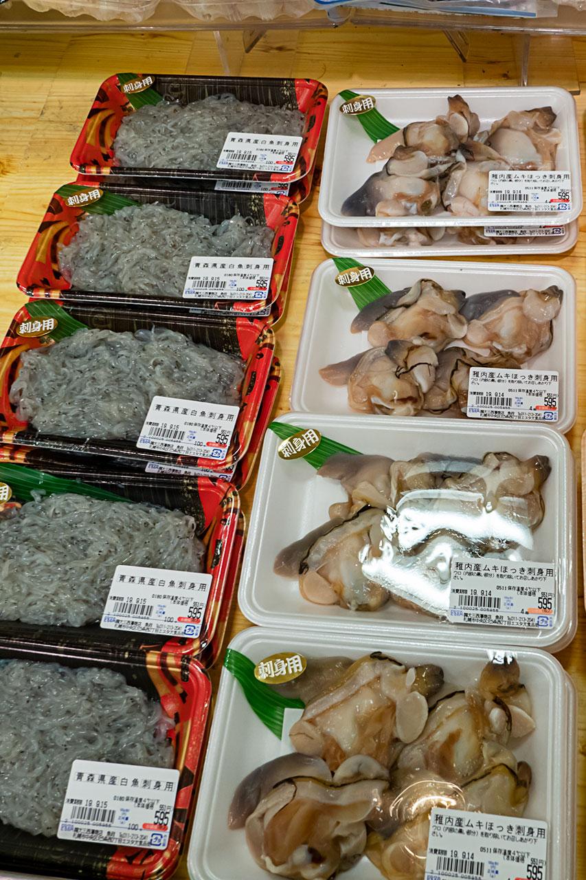 北寄貝と白魚