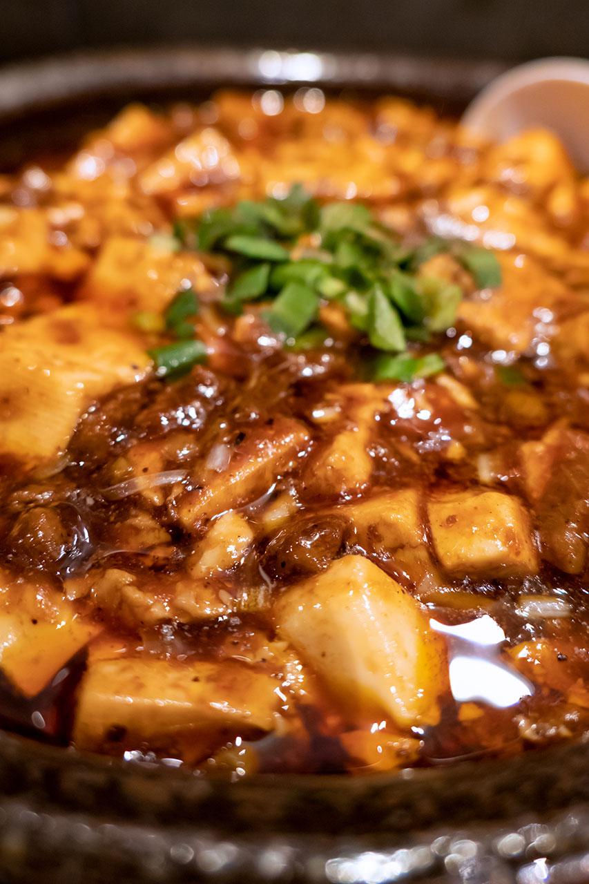 大豊記 特製麻婆豆腐