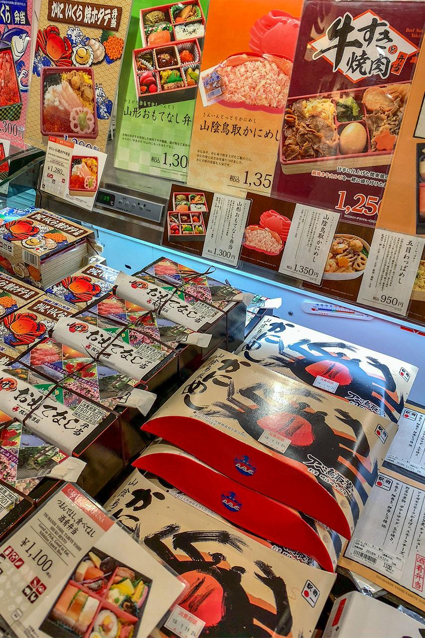 新宿 駅弁 売店