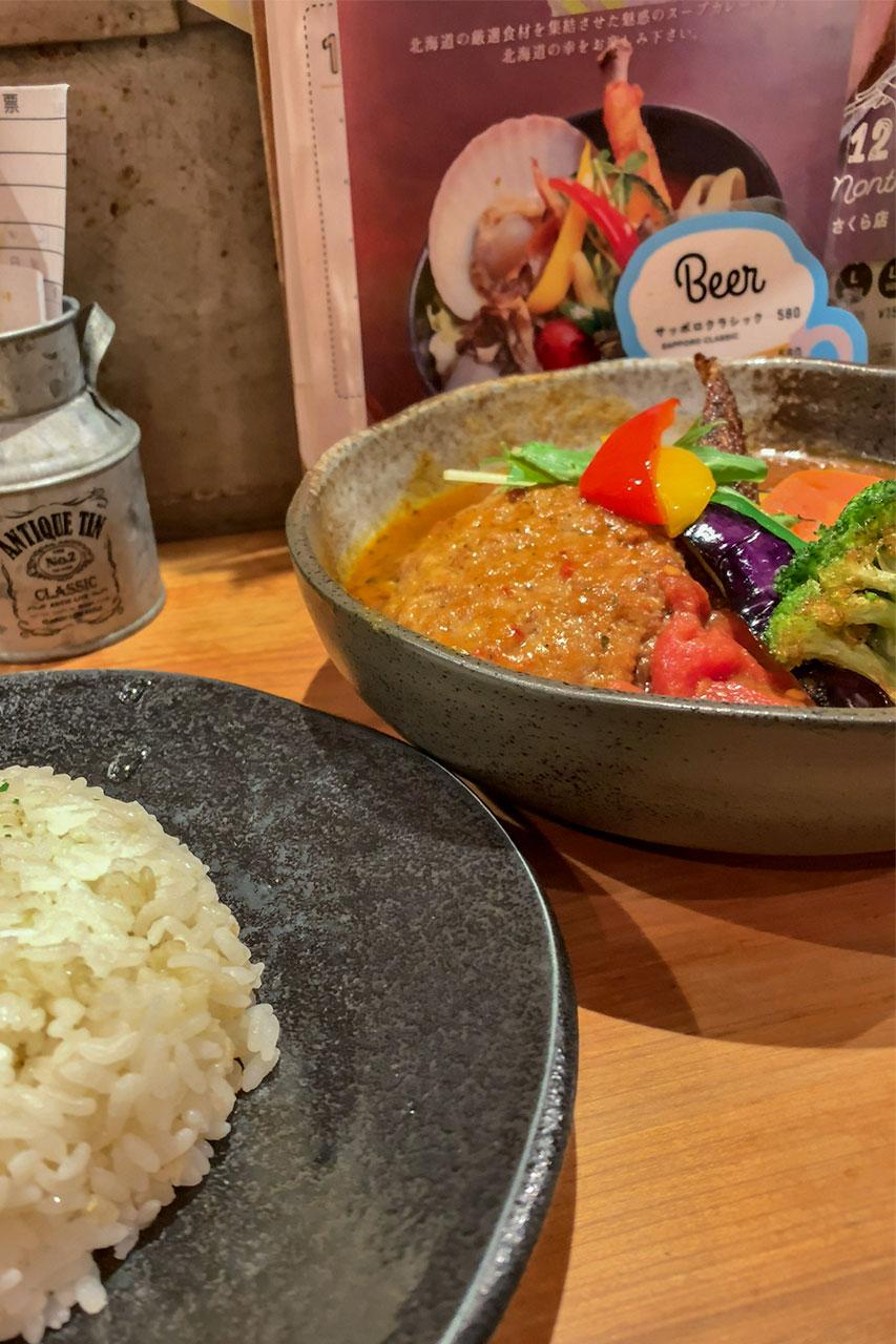 北海道札幌市 すすきの 侍カレー