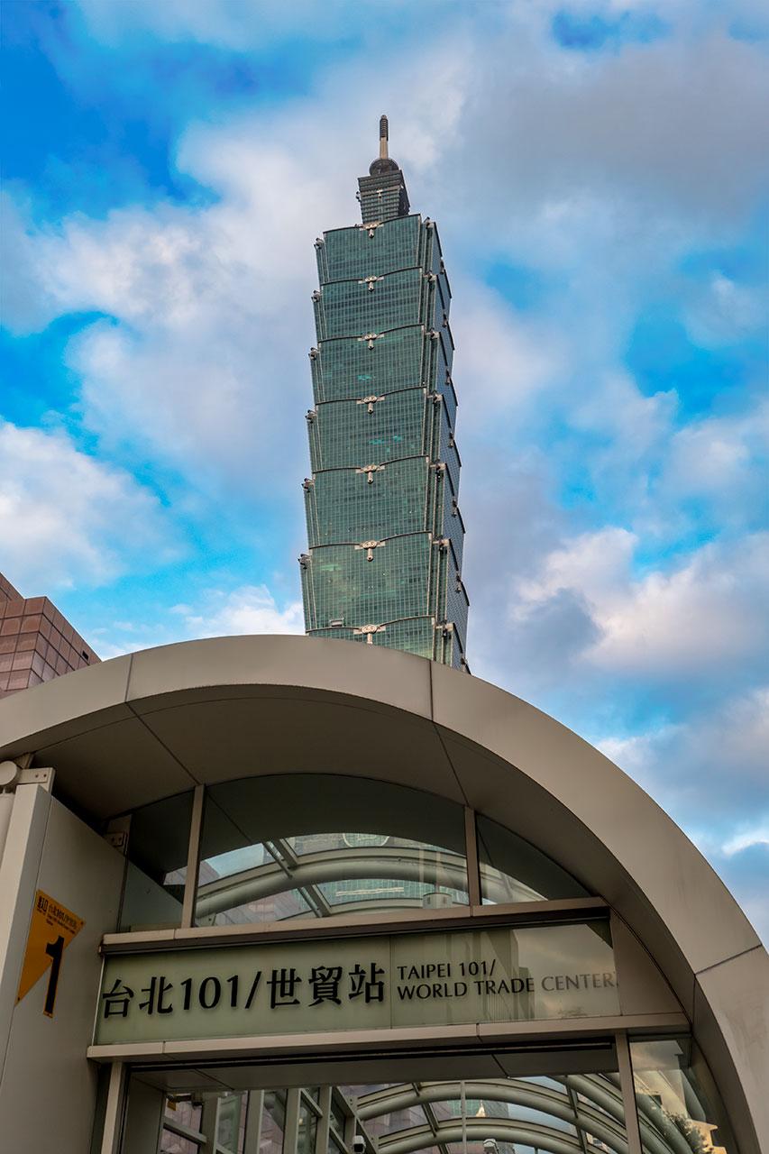 台北101タワーと駅