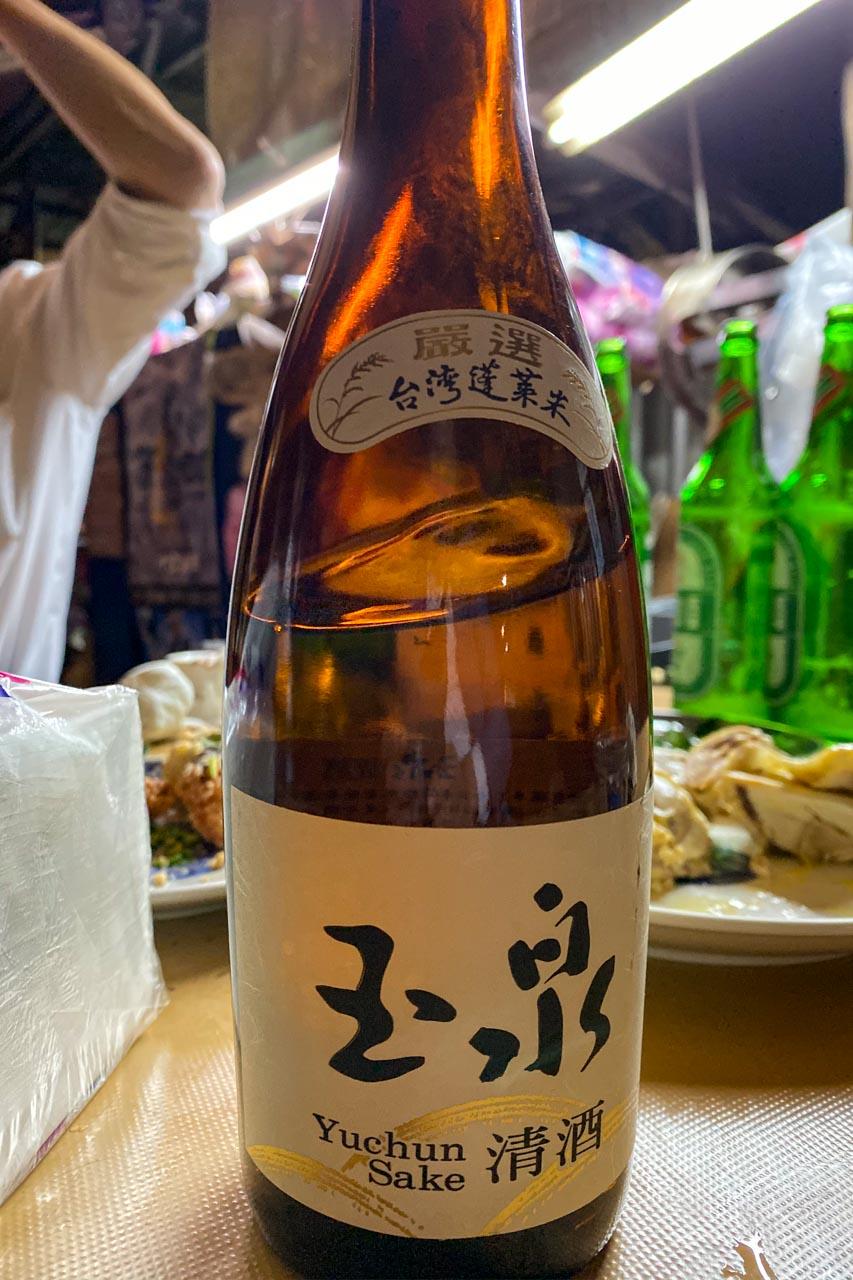 清酒玉泉 ボトル