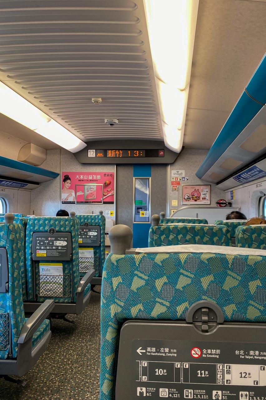 台湾新幹線 車内