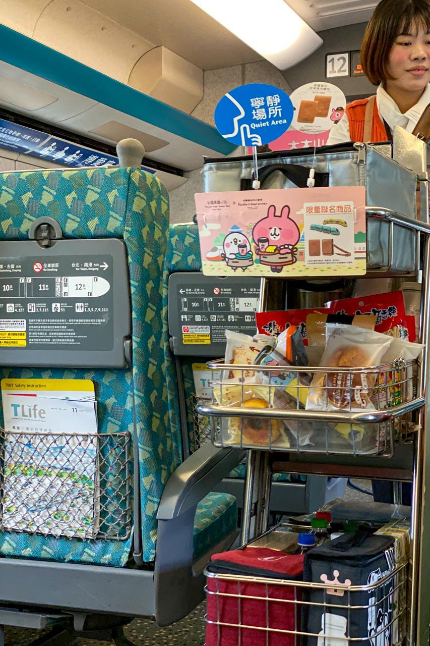 台湾新幹線 ワゴン車
