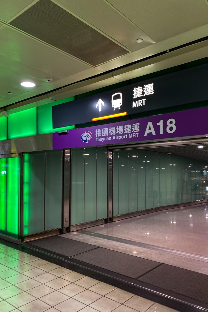 桃園駅MRT乗換口